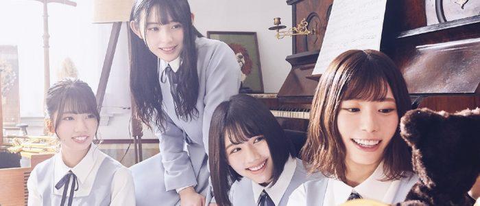 『キュン』(初回仕様限定盤 Type-C CD+Blu-ray)