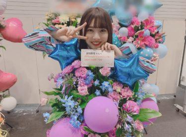 富田鈴花が可愛い!握手会での対応や魅力を紹介!