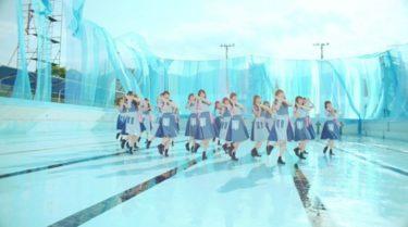 日向坂46『ドレミソラシド』の振り付けは真似できる?ダンスをチェック!