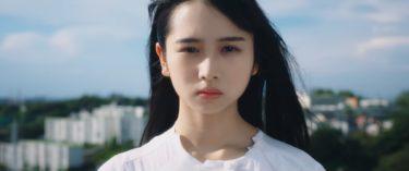上村ひなののソロ曲『一番好きだとみんなに言っていた小説のタイトルを思い出せない』のMVと歌詞の考察!