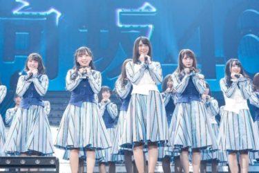 日向坂46 1st single『キュン』のコールはこれだ!