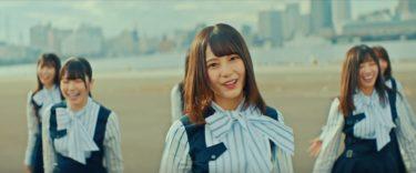 日向坂46『ソンナコトナイヨ』の振り付けをチェック!今度は○○ダンス?
